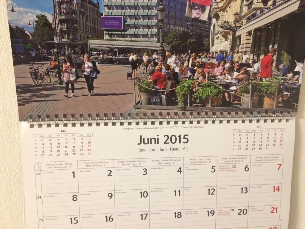 6月になりました