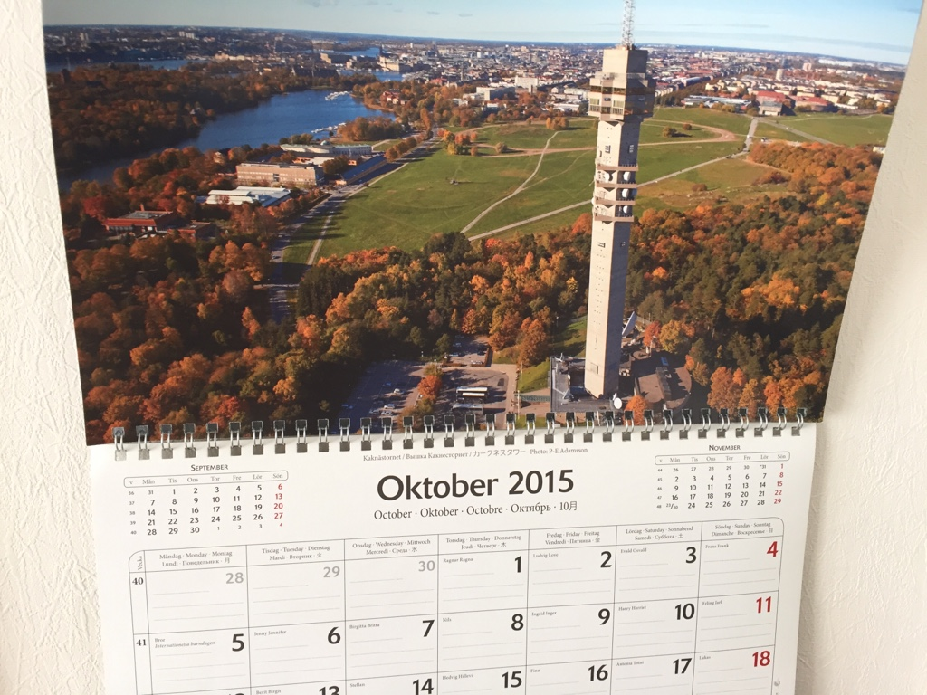 10月になりました