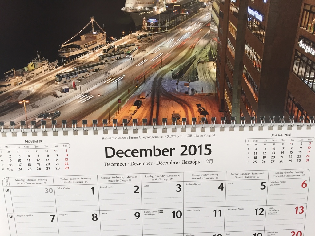 12月になりました