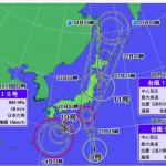 台風が3つも来ているので、明日は