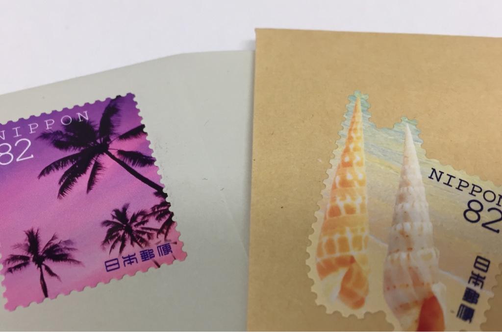 シール式の切手