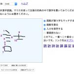読めない漢字が・・