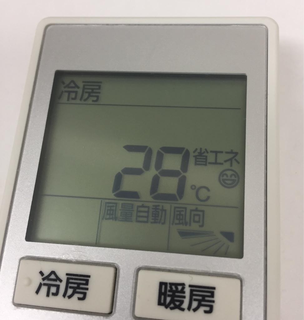 何で28℃なの?