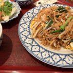 神保町でタイ料理〜