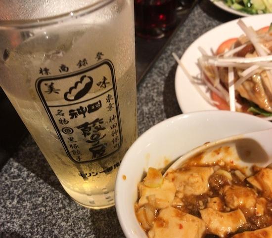 神田餃子屋 神保町本店