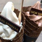 チョコやさんのアイスクリーム