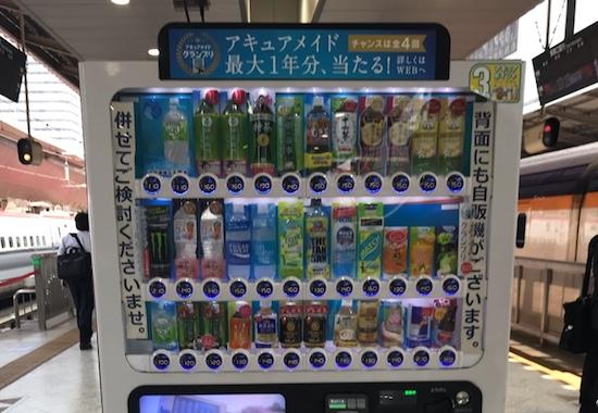 自販機で売ろう(軽減税率対策?)