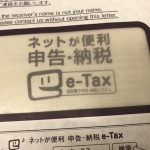 事業年度を変更した場合、消費税の中間申告は?