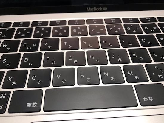 Macbook(2018)キーボードの汚れを落とすには