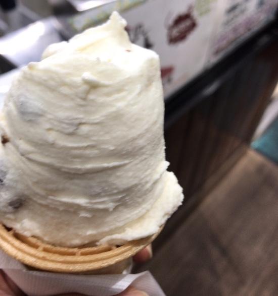 おいしいアイス(松ぼっくり)