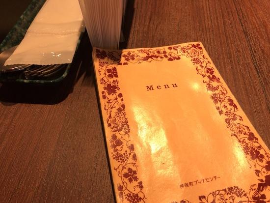 神保町ブックセンター(カフェ)