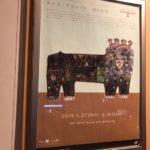 東京ステーションギャラリー(ルート・ブリュック展)