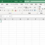 リボンのものを使わない(Excelはできるだけキー操作)