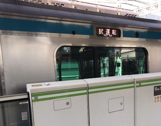 品川駅あたり