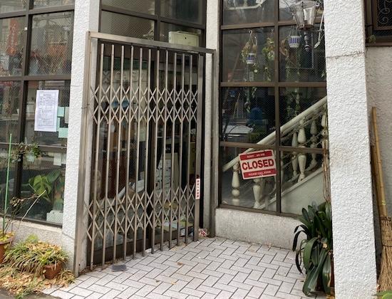 歴史ある銘店がひっそりと・・(神田白十字さん)